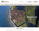 Monemvasia Vacations